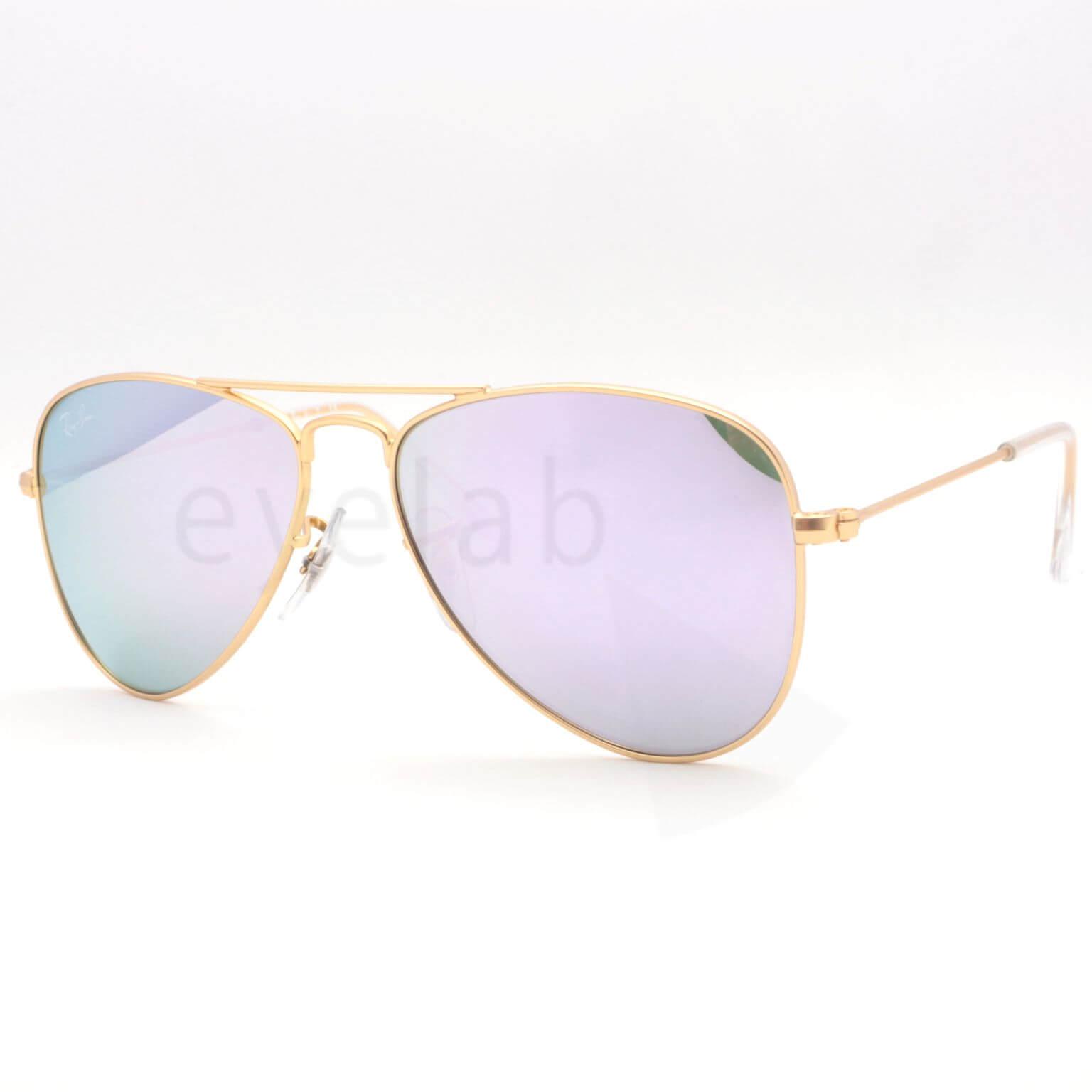 0c04a43e69f83 ... top quality ray ban junior aviator 9506s 42044 3ce81