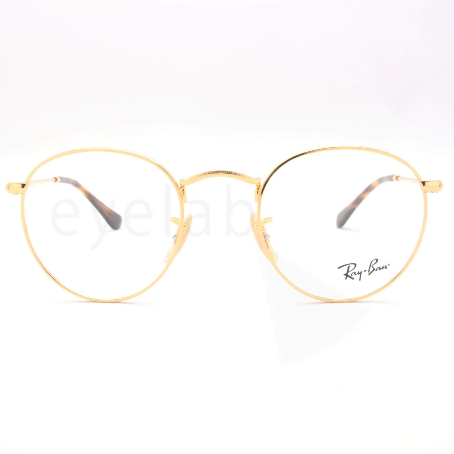 5805e8bfb4 Γυαλιά οράσεως Ray-Ban Round Metal 3447V 2500 ~ Οπτικά Eyelab