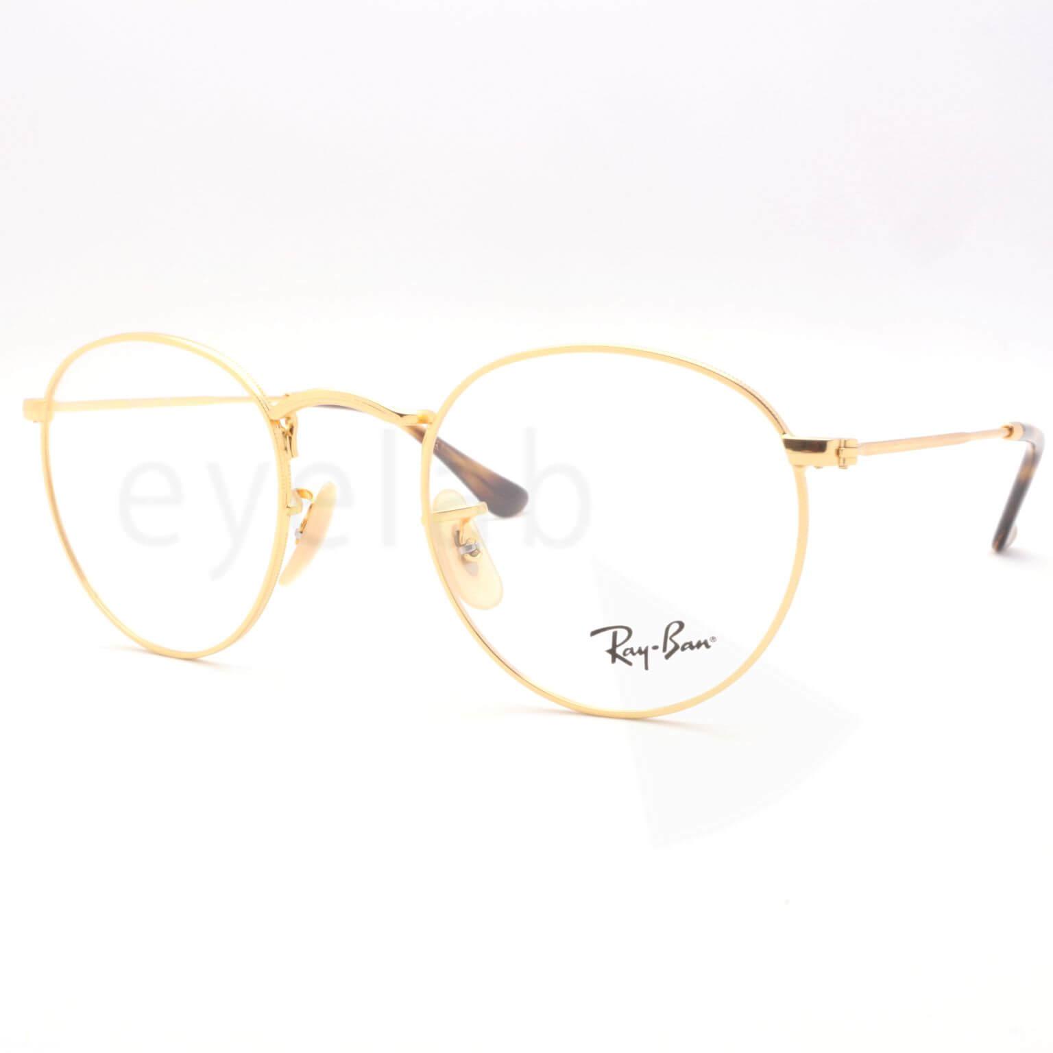 Γυαλιά οράσεως Ray-Ban Round Metal 3447V 2500 ~ Eyelab 1e9b963b3d0