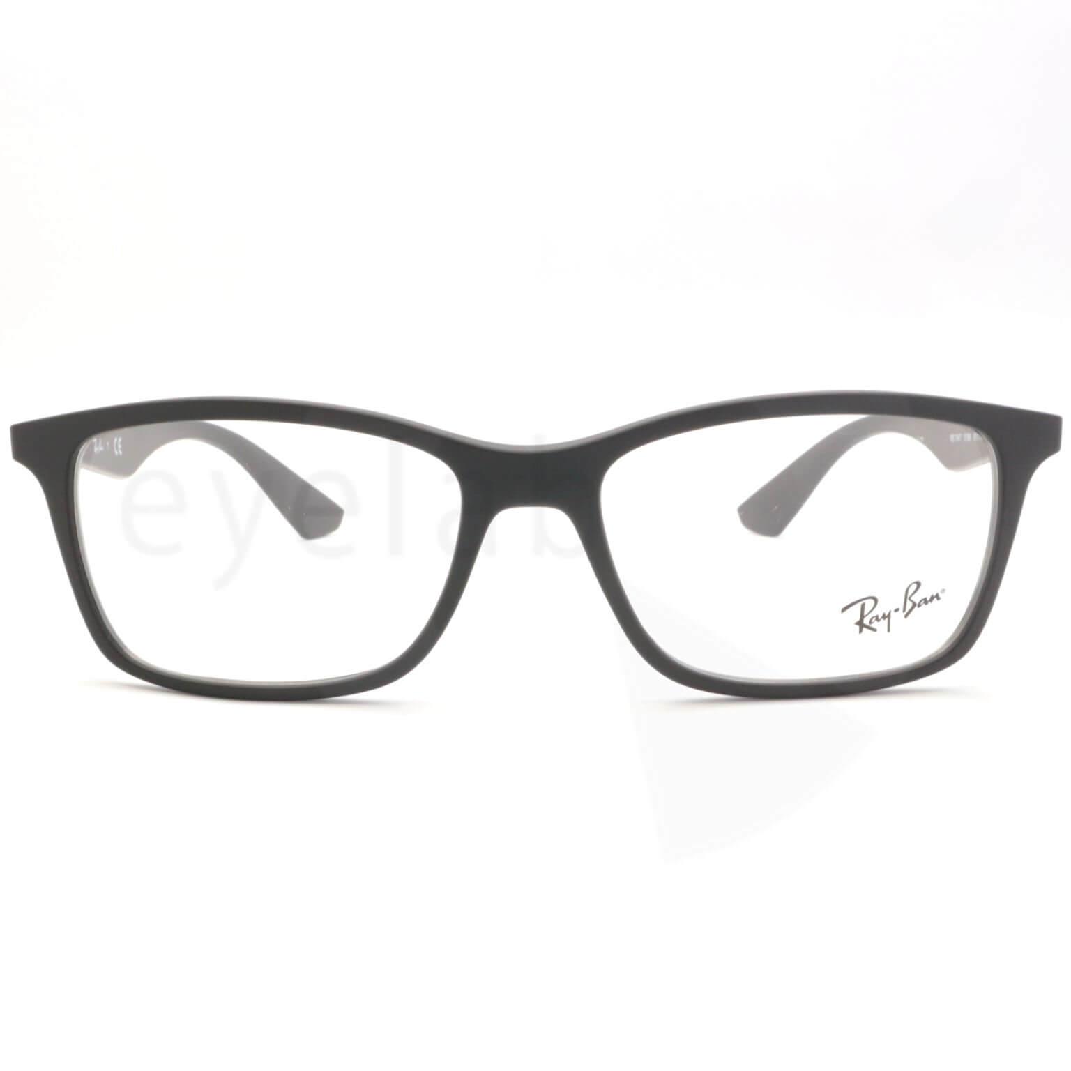 Ray-Ban 7047 5196 56 ~ Eyelab 885d1e9923b