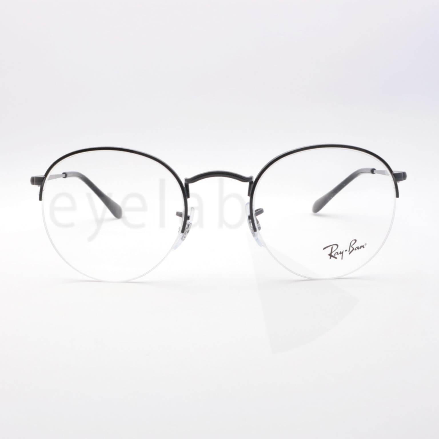 Γυαλιά οράσεως Ray-Ban 3947V 2509 ~ Οπτικά Eyelab 10cbc0d2320