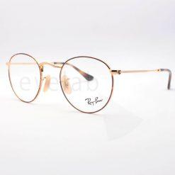 Γυαλιά οράσεως Ray-Ban Round Metal 3447V 2945