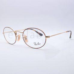 Γυαλιά οράσεως Ray-Ban Oval 3547V 2945