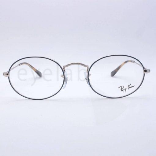 Γυαλιά οράσεως Ray-Ban Oval 3547V 2970