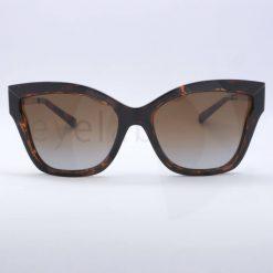 456bdc8900 Γυαλιά ηλίου Michael Kors 2072 Barbados 3333T5 πολωτικό ...