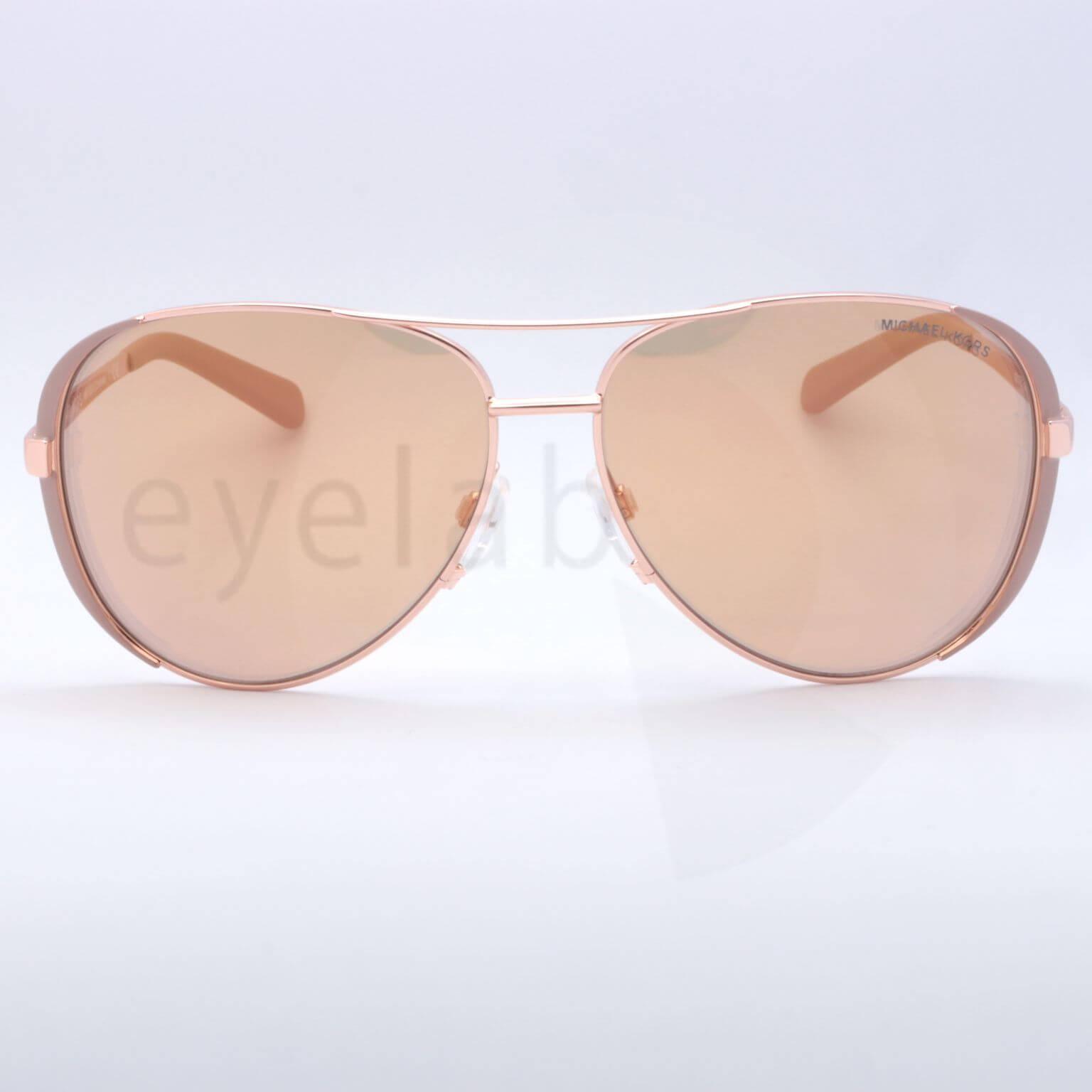 1fa823609c Γυαλιά ηλίου Michael Kors 5004 Chelsea 1017R1 ~ Eyelab