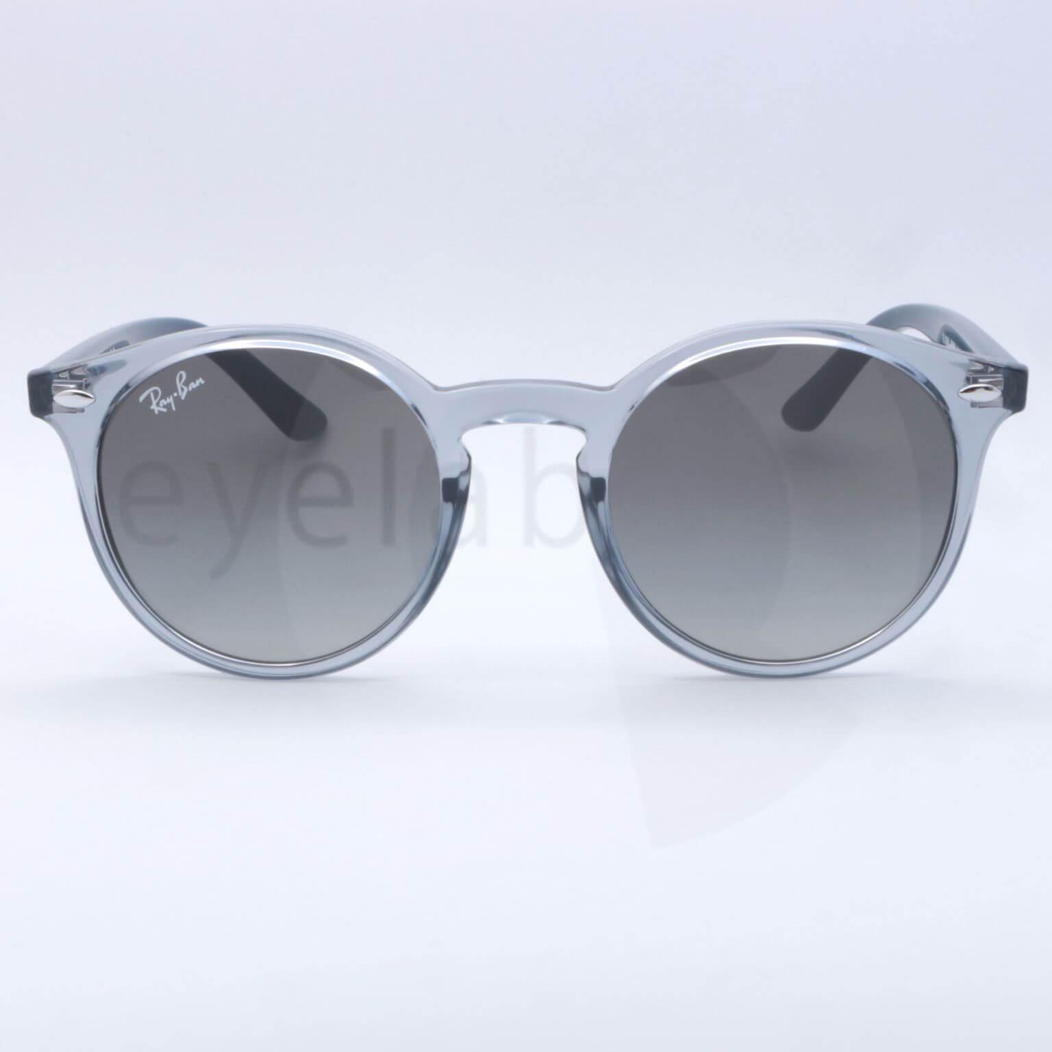 15d19d8b5f Γυαλιά ηλίου Ray-Ban Junior 9064S 705011 44 ~ Eyelab