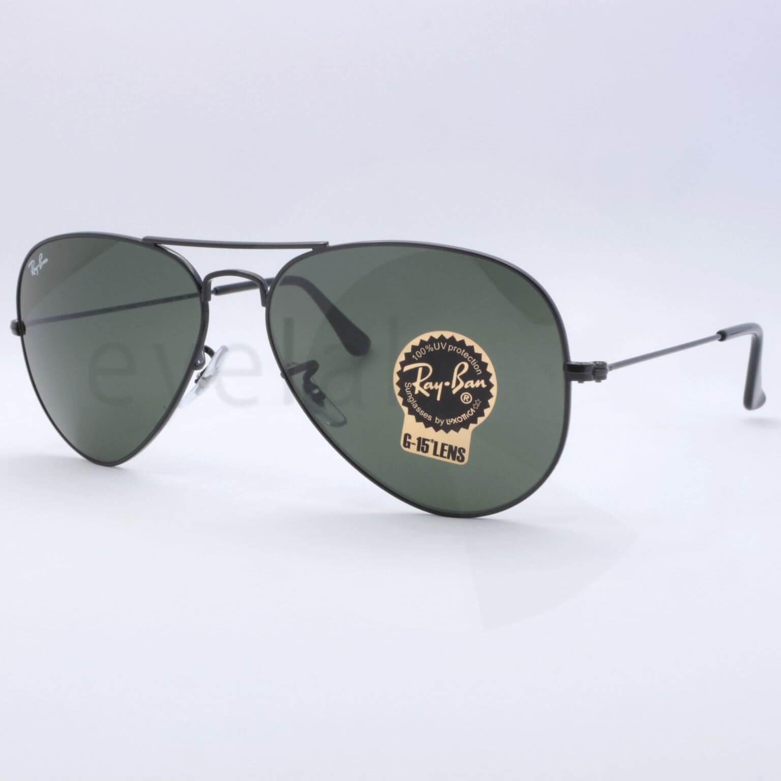 7cb20e671e Ray-Ban Aviator sunglasses 3025 L2823 58 ~ Οπτικά Eyelab