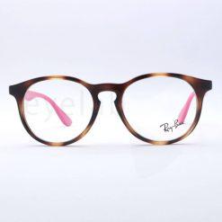 Παιδικά γυαλιά οράσεως Ray-Ban Junior 1554 3729 46