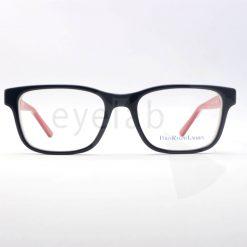 Παιδικά γυαλιά οράσεως Polo Prep 8534 5667 48