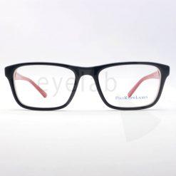 Παιδικά γυαλιά οράσεως Polo Prep 8536 5667