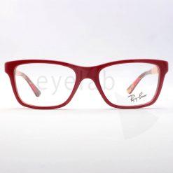 Παιδικά γυαλιά οράσεως Ray-Ban Junior 1536 3804 48
