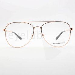 Γυαλιά οράσεως Michael Kors 3019 Procida 1116
