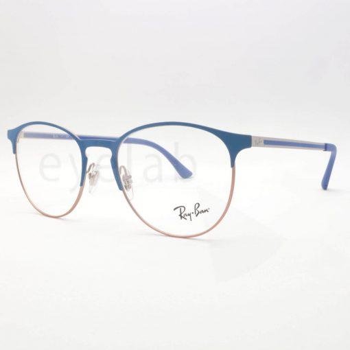Γυαλιά οράσεως Ray-Ban 6375 3053 51