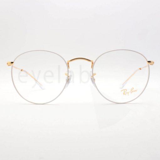 Γυαλιά οράσεως Ray-Ban Round Metal 3447V 3104