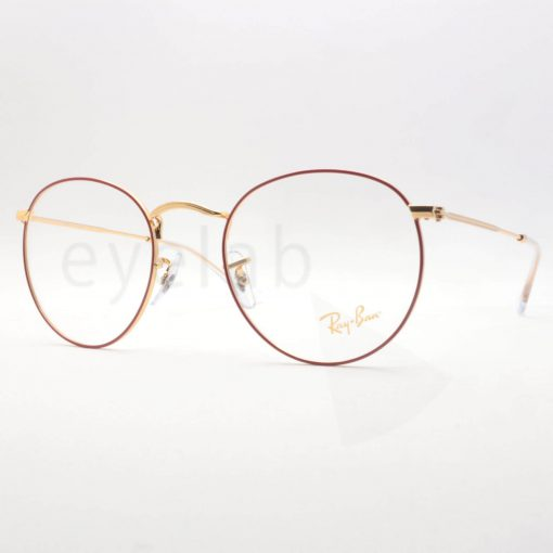 Γυαλιά οράσεως Ray-Ban Round Metal 3447V 3106