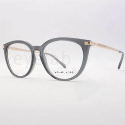 Γυαλιά οράσεως Michael Kors 4074 Quintana 3332