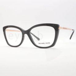 Γυαλιά οράσεως Michael Kors 4077 Belmonte 3332