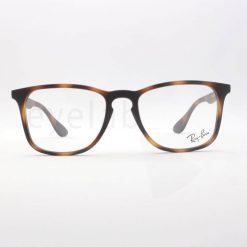 Γυαλιά οράσεως Ray-Ban 7074 5365